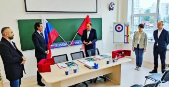 Petersburg ile dostluk ve işbirliği protokolü